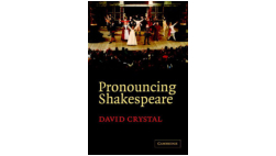 Pronouncing Shakespear book cover